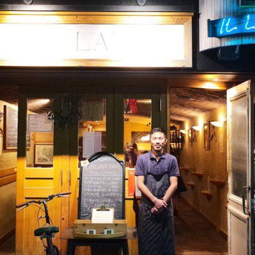【10月】レストランのお休み