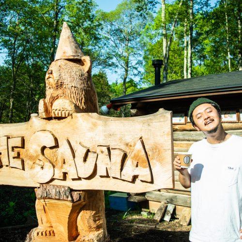 【参加者 宿泊無料!】第2回 Foret Coffee×The Sauna フィンランドのような朝を迎えよう!