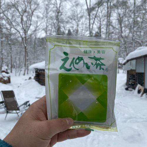 【お知らせ】サウナ中に温かいお茶が飲めるようになりました