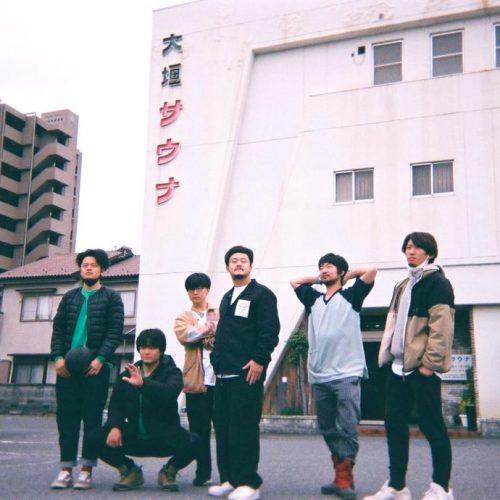 【愛とホスピタリティのサウナ】 大垣サウナに研修に行ってきました!